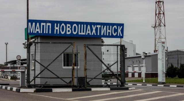 Novoshahtinsk-e1556535303509.jpg