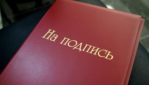 na-podpis-e1556179649463.jpg