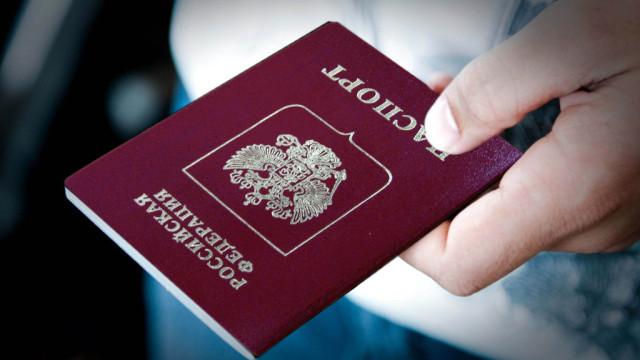 pasport-rf-2-e1556286024920.jpg