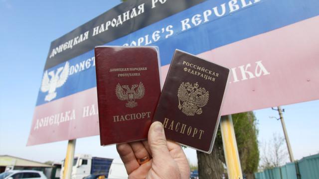 pasporta-e1556355600107.jpg