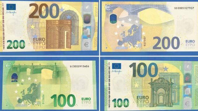 evro-e1559034695228.jpg