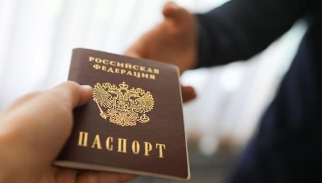 pasport-1-e1557130563755.jpg