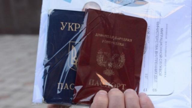 pasporta-e1556959514978.jpg