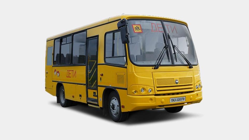 Deti-avtobus.jpg