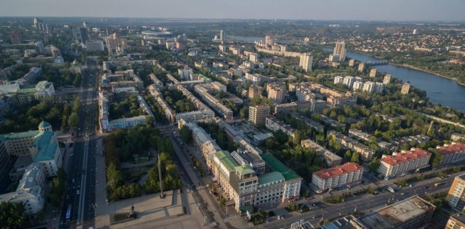 Donetsk-1-e1564398126596.jpg