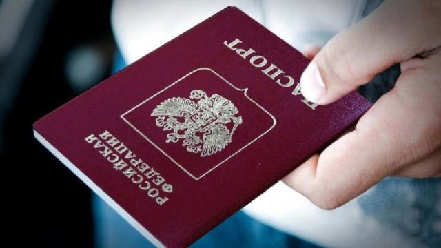 pasport-rf-2-e1563885515113.jpg