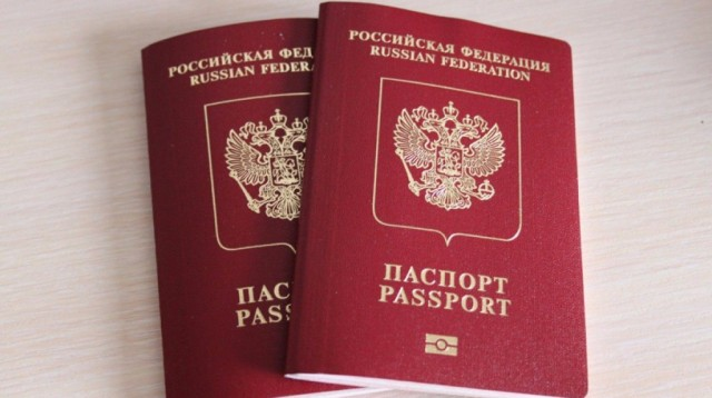 pasport-rf-e1563258194676.jpg