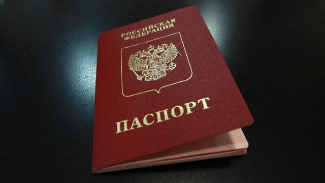 pasport-rossii.jpg