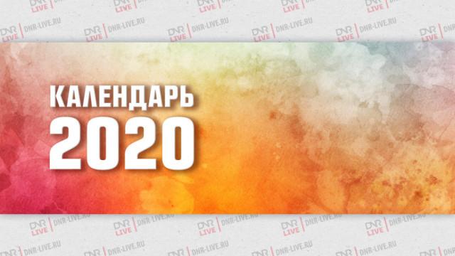kalendar-2020.jpg