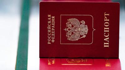 «Живая очередь»: где и когда можно подать документы на паспорт РФ