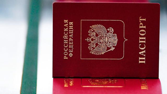 pasport-rf-1-1.jpg