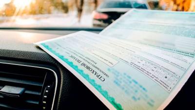 ОСАГО в ДНР: какие документы нужны, где оформить и сколько стоит