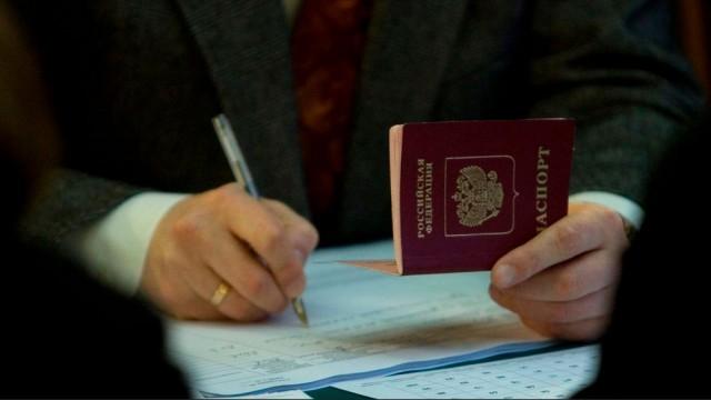 pasport-rf.jpg