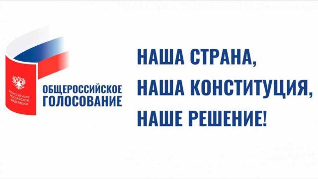 konstitucziya-2.jpg