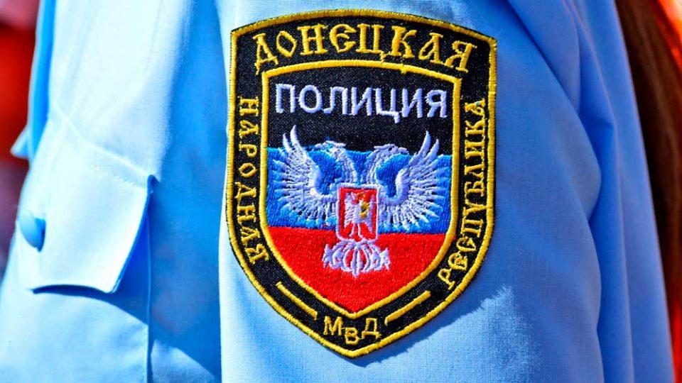policziya-dnr.jpg