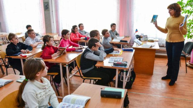 shkola.jpg