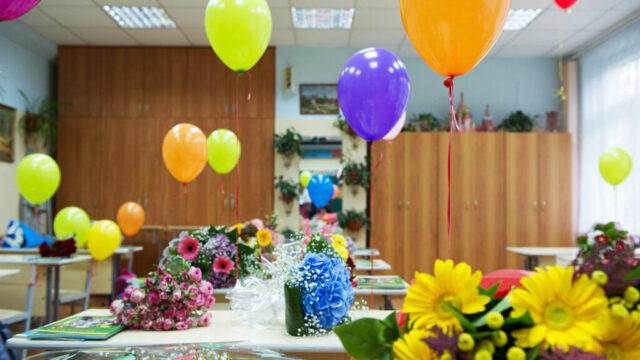 1sentyabryarossiya-e1598701255814.jpg