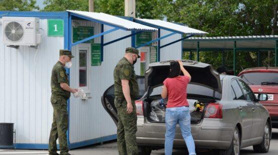 ППТК «Еленовка» будет работать 10 августа на въезд и выезд
