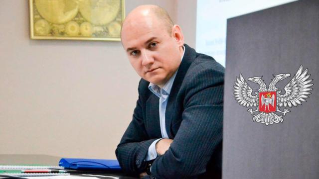 ministr-ekonomicheskogo-razvitiya-dnr.png
