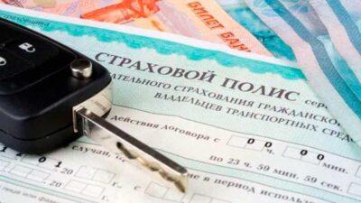 В ДНР начали штрафовать за отсутствие ОСАГО — МВД