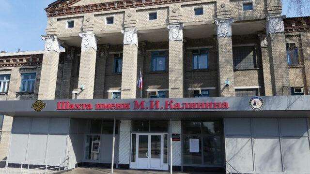 shahta-kalinina-e1596271433424.jpg