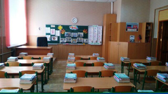 shkola-doneczka.jpg