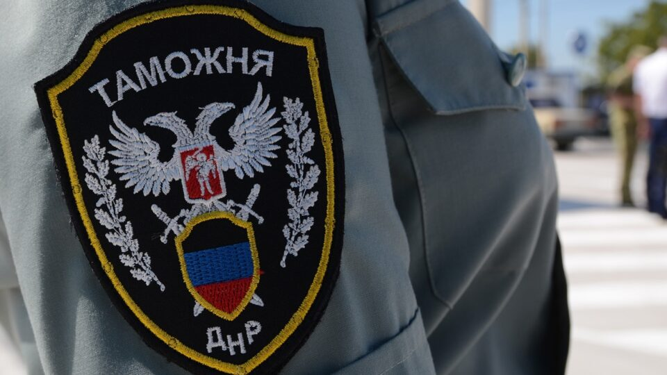tamozhnya-e1598777534743.jpg