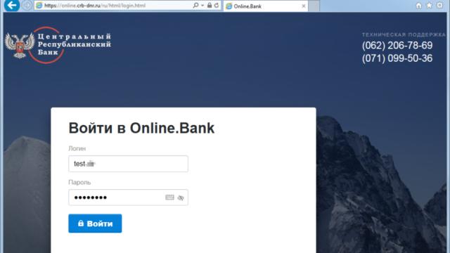 klient-bank-dnr-e1599892923405.png