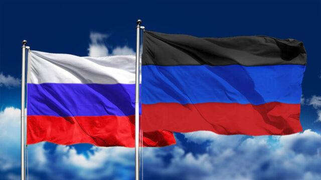flag-dnr-rf.jpg