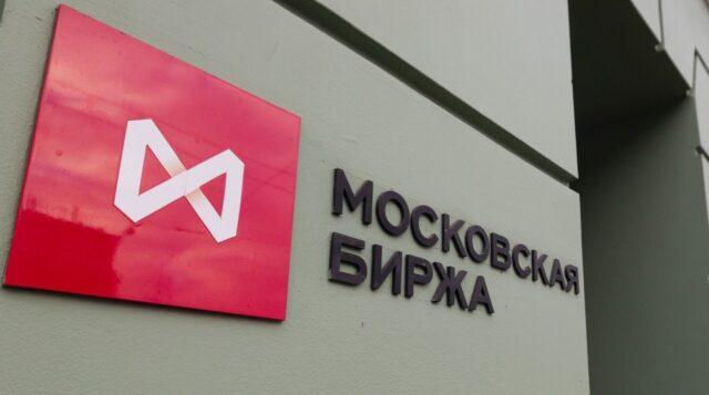 mosbirzha1.jpg