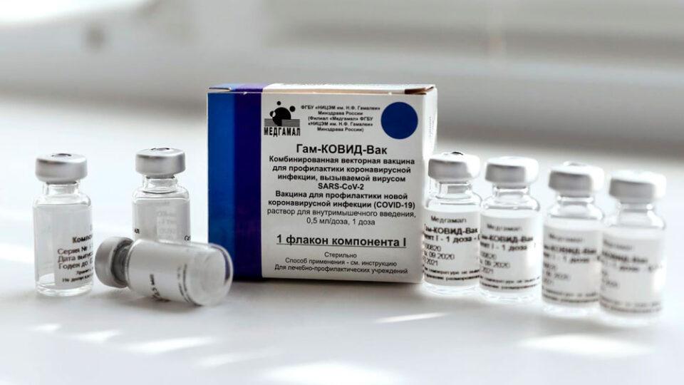 vakczina-ot-koronavirusa1.jpg