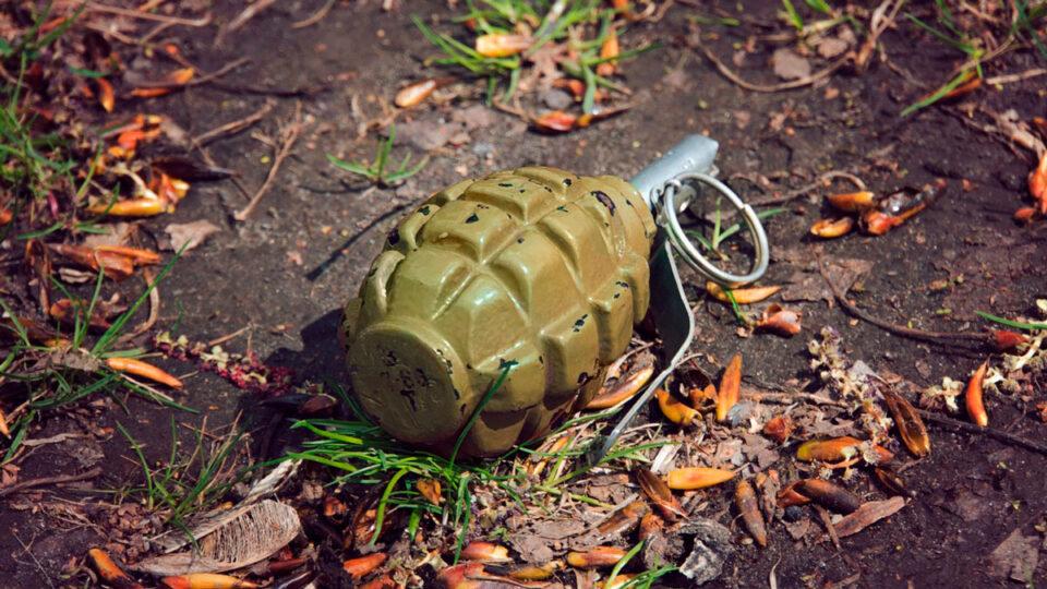 granata.jpg