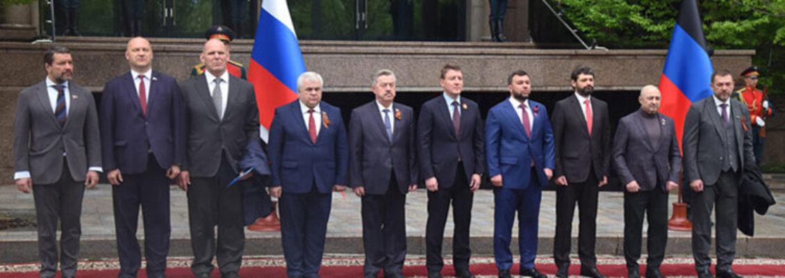Глава ДНР встретил официальные делегации из дружественных стран