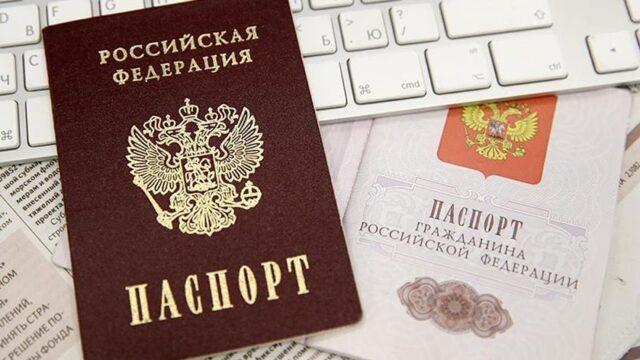 pasport-rf-e1559633395421.jpg