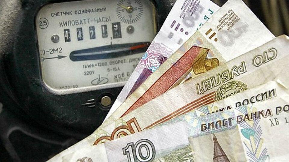 minstroy-dnr-oproverg-soobshheniya-o-povyishenii-tarifov-zhkh-960x540-1.jpeg