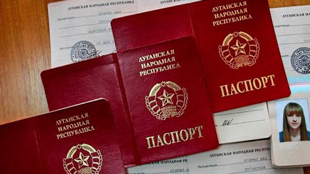 pasport-lnr.jpg