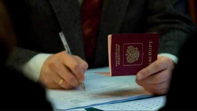 pasport-rf-960x540-960x540-1.jpg