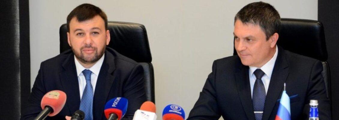 Совместное заявление Глав Республик о ситуации на ЗАО «Внешторгсервис»