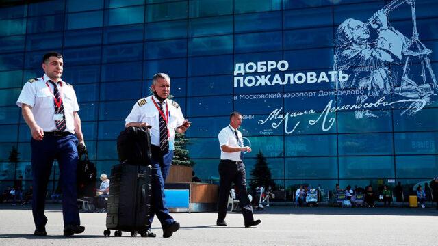 rossiya-aeroport.jpg