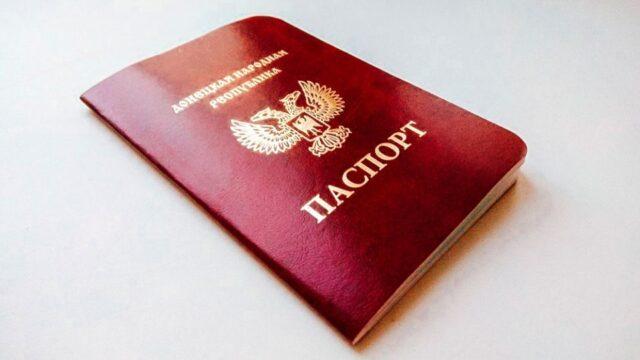 pasport-dnr-960x540-960x540-1.jpg