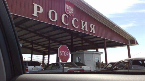 Как упростить пересечение российской границы на автомобиле?