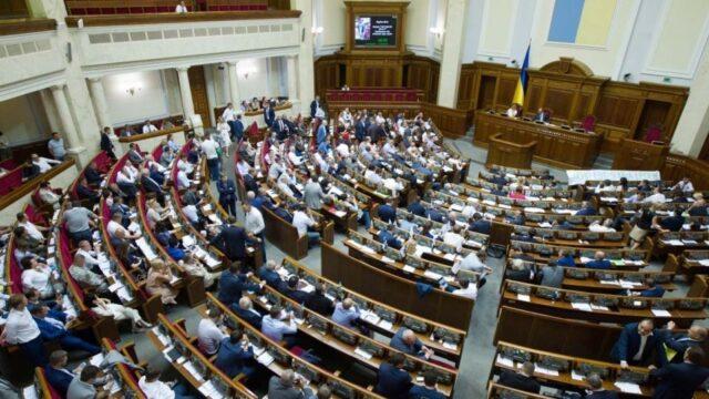 verhovnaya-rada-rassmotrit-vopros-vvedeniya-voennogo-polozheniya-960x540-960x540-1.jpg