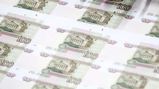 100-rubley.jpg