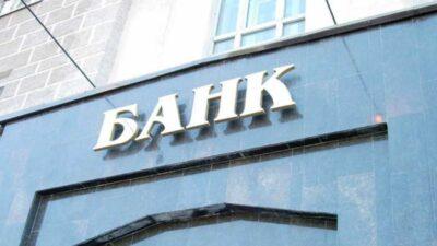 В ДНР и ЛНР планируется открытие частного банка