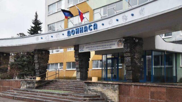 donnasa-960x540-960x540-1.jpg