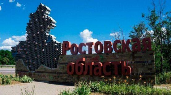 В Ростовской области ввели ряд ограничений из-за COVID