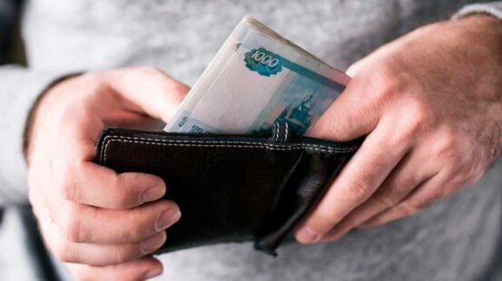 Зарплата ниже МРОТ: Гоструд выявил предприятия, которые недоплачивали работникам